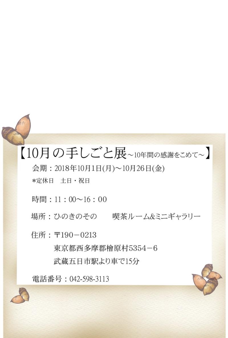 S__10280984
